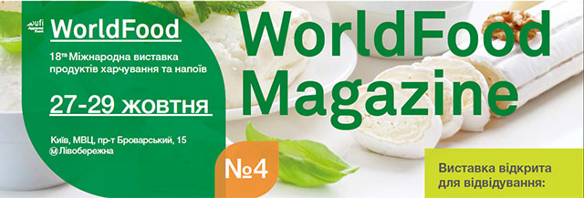 WorldFood Magainze