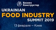 Ukrainian Food Industry Summit